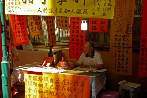 Tainan man Taiwan Djoser